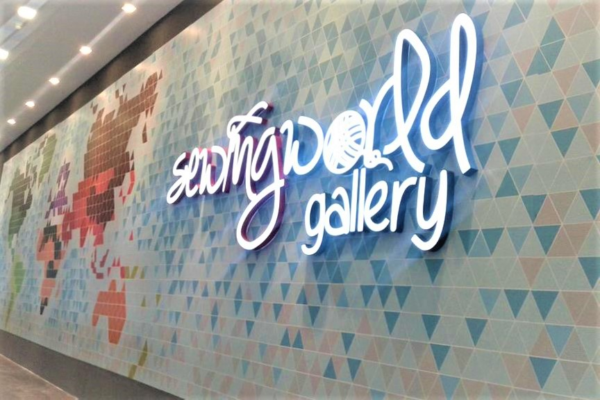sewing world gallery (2)